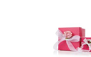 Особые подарки для особых случаев