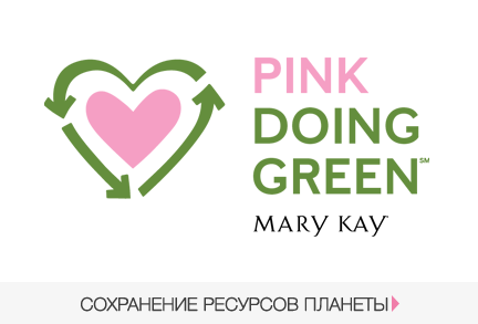 pink doing green