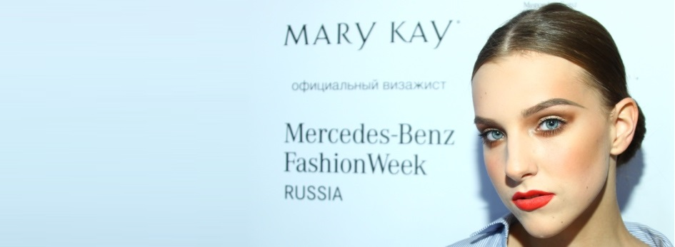 Хочу на Mercedes-Benz Fashion Week Russia