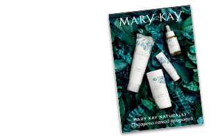 Mary Kay Naturally™