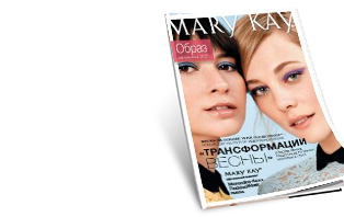 Browse the latest products in The Look eCatalog from Mary Kay.